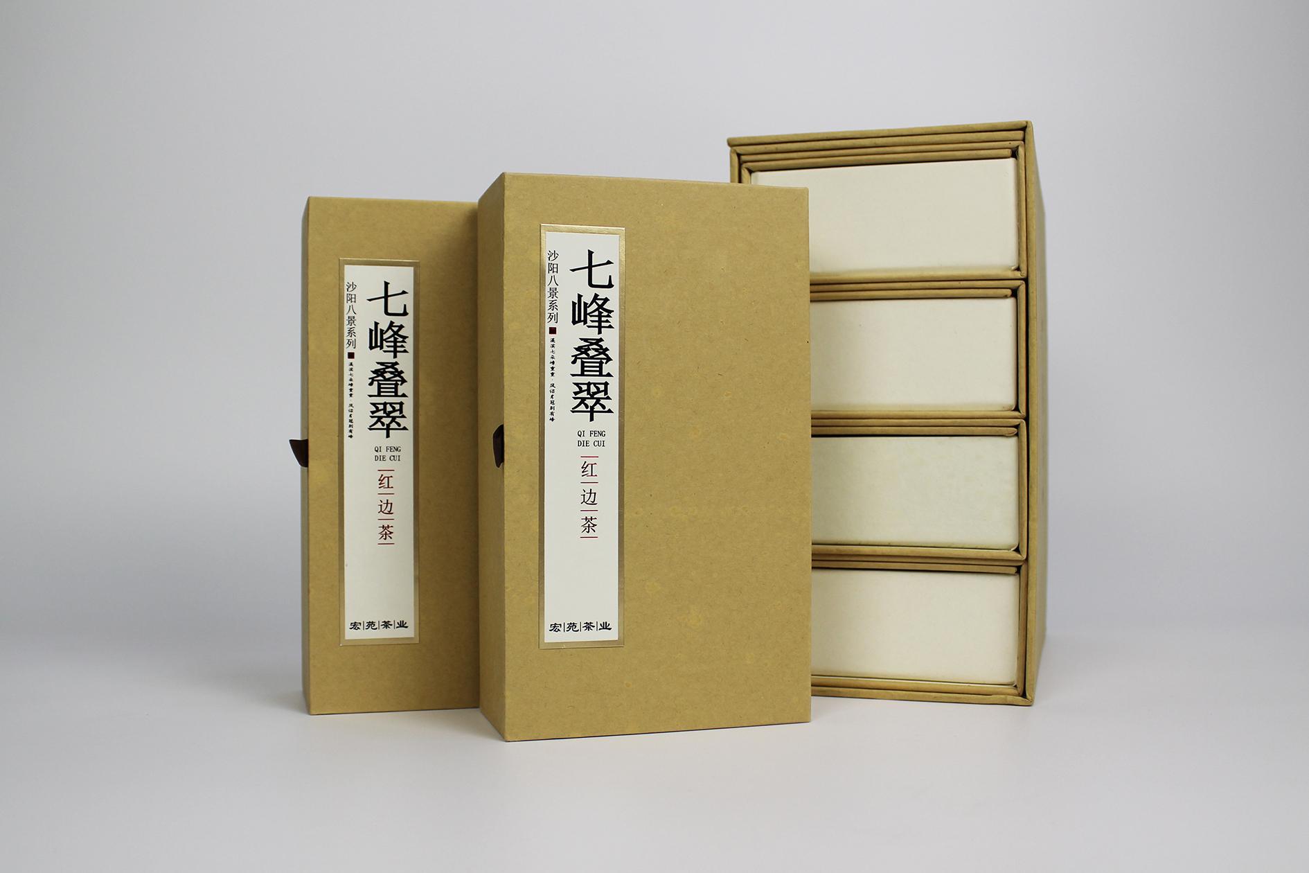 七峰叠翠书本装