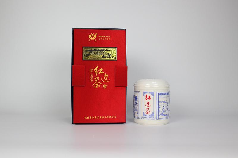 青花瓷礼盒装