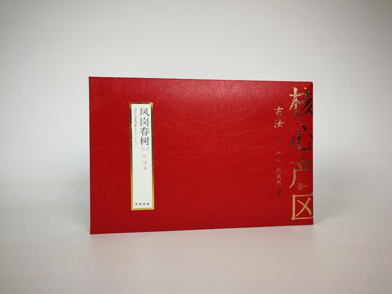核心产区-凤岗春树红边茶